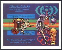 Libya 1979 Olympic Games/Olympics/Sports/Football/Soccer impf m/s (n39915)