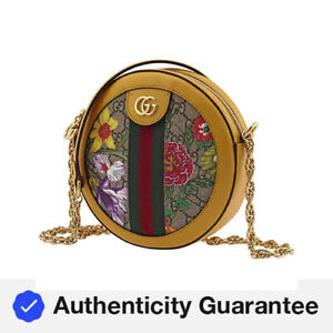 Gucci Ladies Ophidia GG Flora Round Shoulder Bag 550618 92YAC 9781