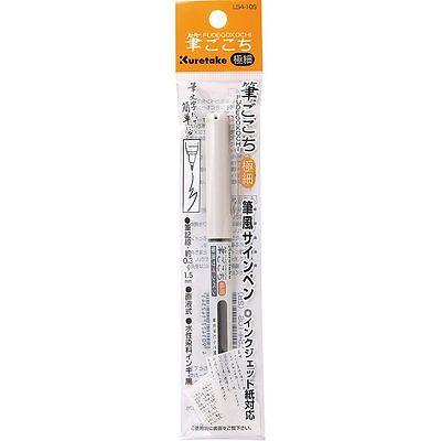 Kuretake FUDEGOKOCHI Fude-style Pen Extra Fine Black LS4-10S