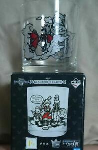 KINGDOM-HEARTS-kuji-Glass-Disney-Collaboration-D