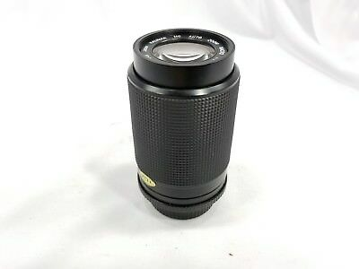 New in Box 75-300MM F 4.5-5.6 for CONTAX//YASHICA