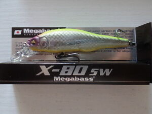 Artificiale-Megabass-X-80-SW-MG-Teaser-80-5mm-10-5gr