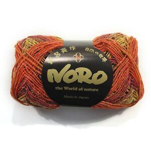 Noro-Silk-Garden-4-ply-Yarn-OUR-PRICE-14-95