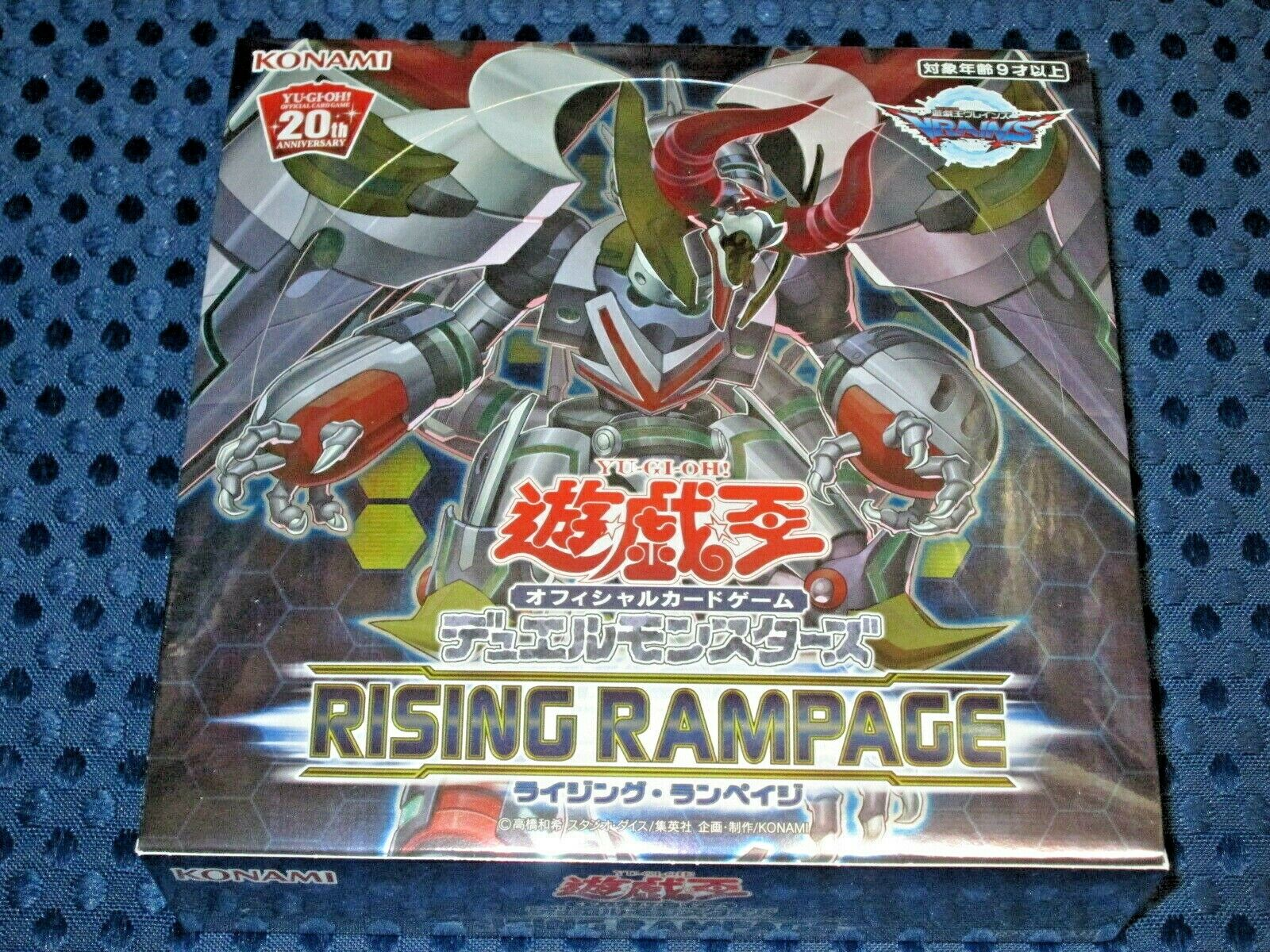 YuGiOh VRAINS OCG Rising Rampage BOX KONAMI Borreload