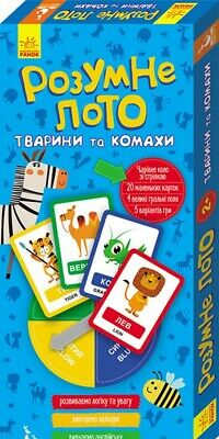 Animals and insects Розумне лото. Intelligent lotto In Ukrainian kids game