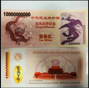 China-Test-Note-UNC-100