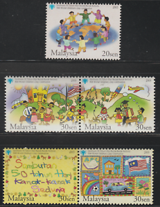(308)MALAYSIA 2003 50TH WORLD CHILDREN'S DAY CELEBRATION SET FRESH MNH