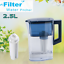 Alkaline Mineral Water Pitcher 2.5L Pure Healthy Water Replaceable Filter