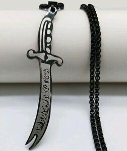 Shia/IMAM ALI's/Zulfiqar Sword Black Stainless Steel ...
