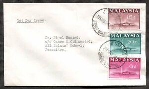 p76 - MALAYSIA 1965 FDC Cover. Jesselton Sabah Cancel. Mosque
