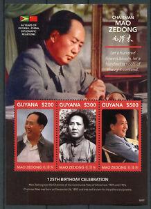 Guyana-2018-estampillada-sin-montar-o-nunca-montada-presidente-Mao-Zedong-poderoso-3-V-m-s-politicos