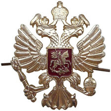Russian Military DOUBLE HEADED IMPERIAL EAGLE BADGE