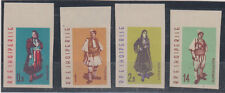 Albania folk costume imperforated series Mi#695A/8A 1962 MNH **