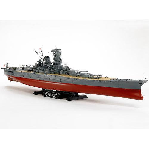 TAMIYA 78031 Musashi (2013) 1 350 Ship Model Kit