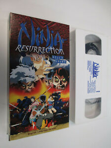 Ninja Ressurection Vol. 2: Hell's Spawn VHS anime ENGLISH DUBBED