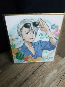 Yuri-on-Ice-Victor-Nikiforov-Mini-Shikishi-Anime-Manga-Lawson-YoI