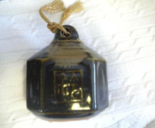 Japanese Bell Buddhist Temple Bell, Glazed Brown Clay Ceramic