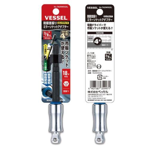 "VESSEL /""GO-TAN/"" dur forgé Tilt Socket Adaptateur No.TA20WSQ A//F9.5 12.7 Japon"