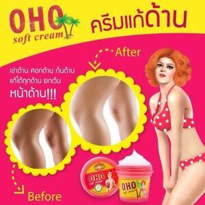 OHO-Soft-Cream-White