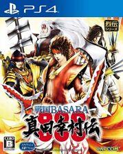 JPN Ver Capcom Amiami Bonus Ps4 Sengoku Basara Sanada Yukimura Den
