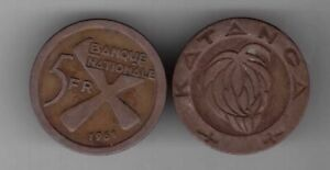 KATANGA-5-FRANC-COIN-1961-YEAR-KM-2-CROSS