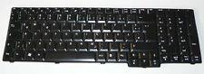 Tastatur Deutsch NSK-AF30G für Acer Aspire 8530, 8530G, 8730G, 8920G, 8930G