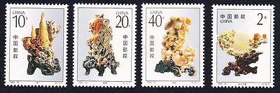 Mi.#2459-62**quingtian Stone Carvings Complete Set Schnelle Lieferung Prc China 1992-16 Mnh Seien Sie Im Design Neu