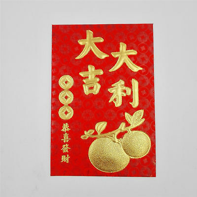 25 50 Red Packet Red Envelope Chinese New Year Lucky Money
