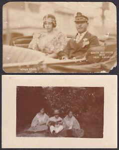 Phil FILIPINO MEN & LADIES, QUEEN SOCORRO Real Photo 2 RPPC Vintage Postcards