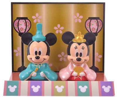 Disney DARUMA Mascot Eto Disney 2020 Stitch Japan import NEW Disney Store