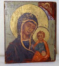 ancienne icône orthodoxe Vierge à l'enfant peinture doré or sur bois