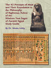 The Forty Two Precepts of Maat: The Philosophy of Righteous Action by Muata Ashby (Paperback, 2006)