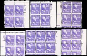 807, Six Misperforation ERROR Plate Blocks 3¢ Prexie Stamps - Stuart Katz