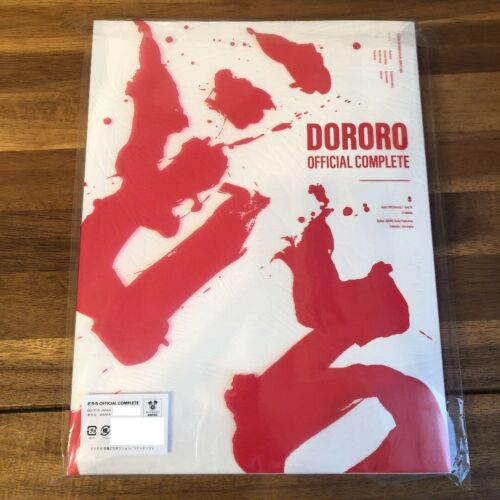 DORORO OFFICIAL COMPLETE BOOK 250p art interview etc Mappa japan anime manga use