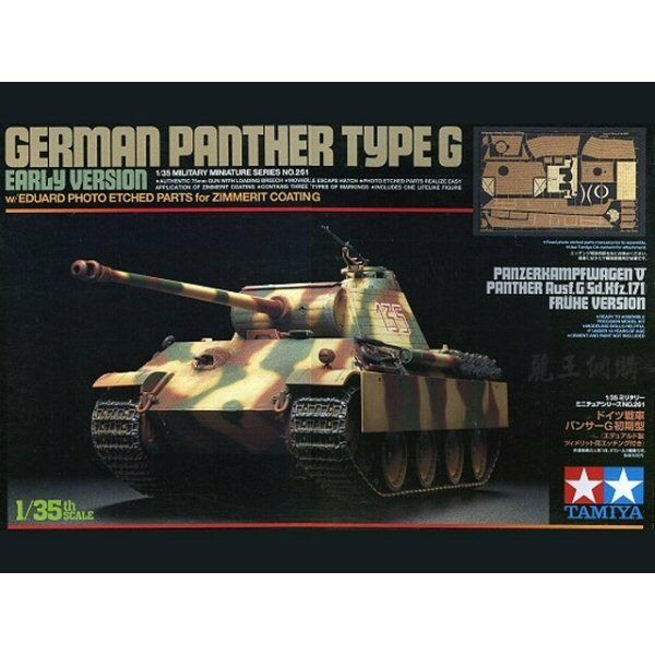 Tamiya 35261 Panther Ausf G Early Version Eduard photo etched Zimmerit 1 35 kit