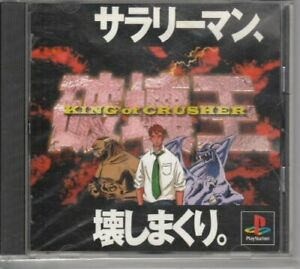 USED-PS1-PS-PlayStation-1-destruction-King-King-of-Crusher-10010-JAPAN-IMPORT