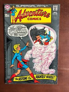 Adventure-Comics-395-1970-6-0-FN-DC-Key-Issue-Bronze-Age-Comic-Supergirl