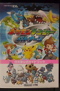 Japon-Pokemon-Ranger-battonage-Libro-Guia-Oficial-de-Nintendo
