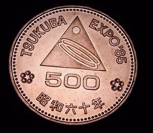 GEM-BU-Japan-500-Yen-1985-Tsukuba-Expo-Beautiful-Mint-State-Coin