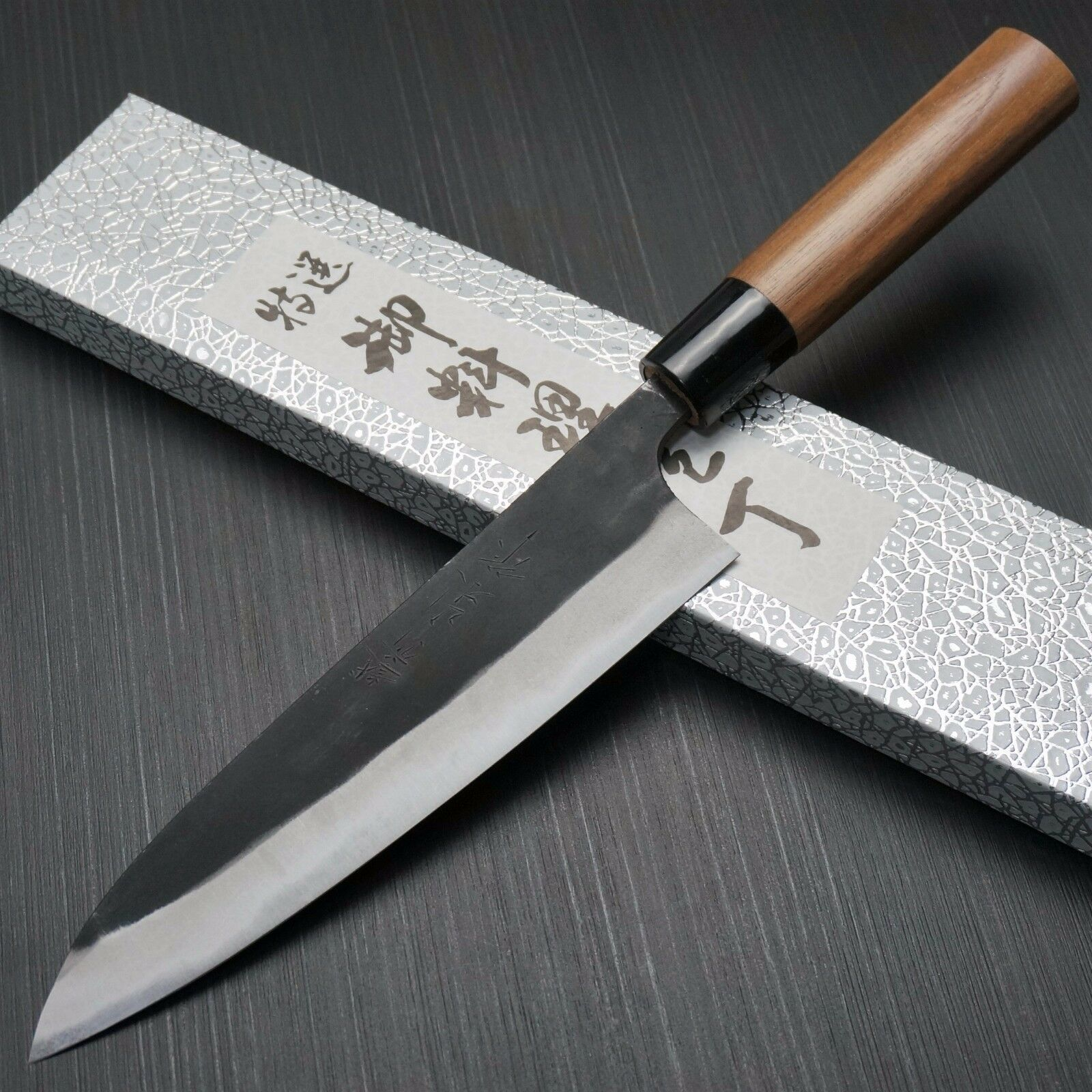 japanese kitchen knives for sale japanese yamamoto aogami blue steel 2 gyuto chef knife 180mm echizen japan ebay 8004