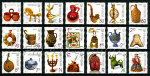 2007-2012-Ukraine-7th-definitif-034-Folk-Art-Decoratif-034-tous-les-types-de-timbres