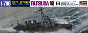 Hasegawa HWL358 Japanese Navy Light Cruiser Tatsuta 1 700 Scale