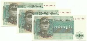 Burma Myanmar 1 kyat ND (1972) P 56 General Aung San. 3 Consecutive numbers