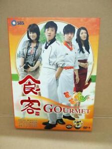 Details about Korean Drama Gourmet 食客 Kim Rae-Won Nam Sang-Mi ENG SUB 中英文字幕  3x DVD FCB1342
