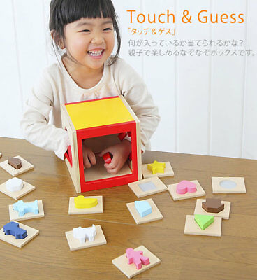 wooden toy wood puzzle shape match game touch & guess square box educational kid