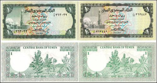 YEMEN ARAB REPUBLIC 1 RIALS 1973 UNC P.11b S7 BIG SERIAL NUMBER RARE!!!