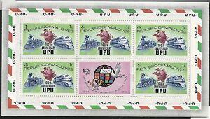 Maldives-Island-Scott-496-98-amp-501-Sheets-1974-FVF-MNH