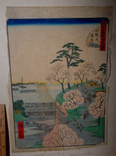 AUTHENTIC HIROSHIGE II #36 of 48 FAMOUS VIEWS OF EDO WOODBLOCK PRINT - ORIGINAL