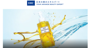 DHC-Deep-Cleansing-Oil-Large-size-6-7fl-oz-200ml