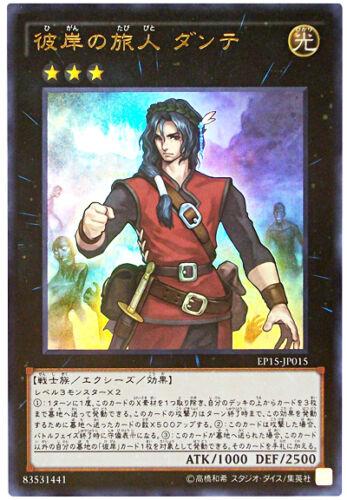 Traveler of the Burning Abyss EP15-JP015 Ultra Japan Yu-Gi-Oh Dante